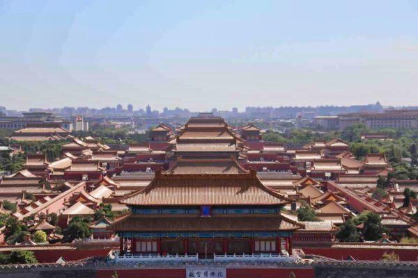 Pekings Verbotene Stadt vom Kohlehügel aus